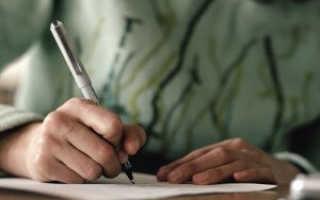 Как написать письмо партнерам об уходе из компании