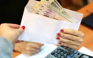 Пример расчета доплаты до мрот при суммированном учете рабочего времени