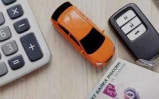 Транспортный налог хмао 2020