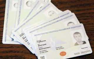 Проверить электронный военный билет