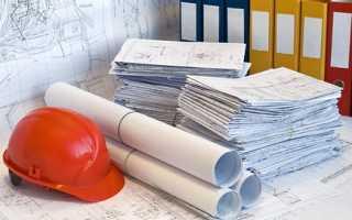 Должностная инструкция прораба в строительстве 2020