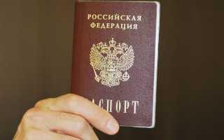 Паспортные данные, их использование и защита от мошенников