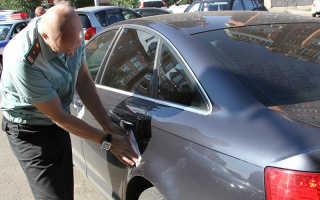 Что мне делать, если купленная машина оказалась под арестом?