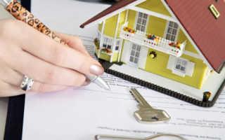 Особенности приватизации муниципального жилья в 2021 году: необходимые документы, условия
