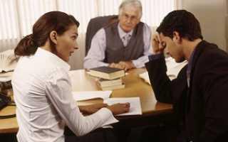 Причины и последствия признания брака недействительным