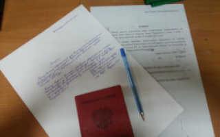 Возможность расторжения контракта о службе, заключаемого вместо срочной службы