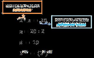 Умножение чисел со степенями с разными основаниями