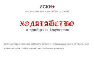 Заявление на прикрепление документов, макет и образец заявки
