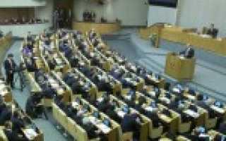 Сколько получают депутаты городской думы