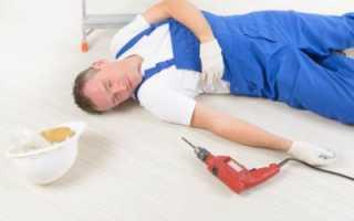 Как оплачивается больничный при переломе ноги