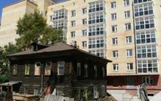 Смогу ли я приватизировать жилье после расселения из ветхого, если в собственности есть комната в общежитии?