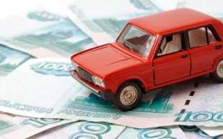 Какие налоги платят автовладельцы