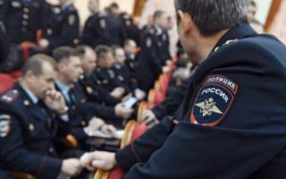 Зарплата начальника отдела полиции
