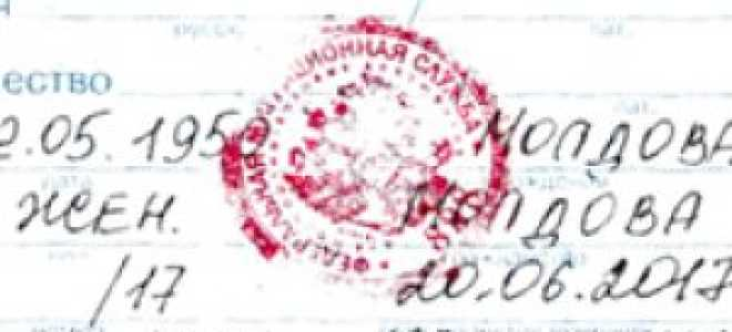 ВНЖ для семейной пары – получение и перечень документов ВНЖ для семейной пары в 2021 году
