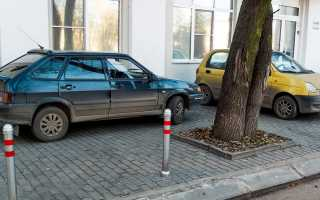 Наказание для парковки на тротуаре: пенальти, складная жалоба