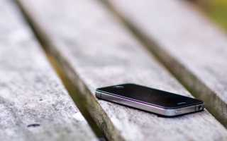 Считается ли кражей найденный телефон