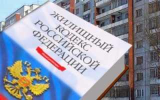 Акт приемки передачи комнаты в коммунальной квартире к договору аренды
