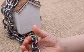 Правомерен ли арест зарплатных счетов, если по решению суда предусмотрена продажа дома в залоге?