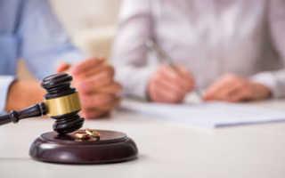 Не допускается заключение брака между усыновителями и усыновленными