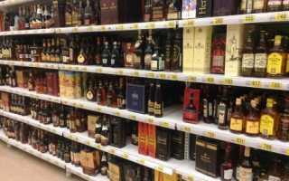 Со скольки продают алкоголь в сочи