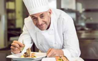 Профессиональный стандарт по профессии повар