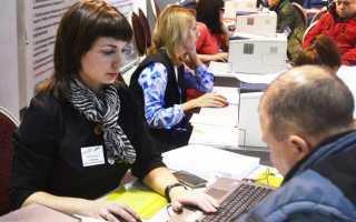 Обучение от центра занятости волгодонск