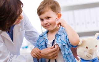 Прикрепить ребенка к поликлинике домодедово