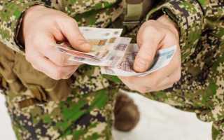 С чего начать после прохождения военной службы