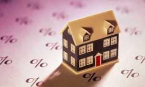 Что можно сделать, чтобы после оплаты ипотеки не остаться ни с чем?