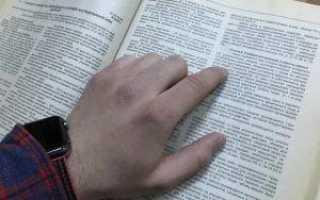 Как подготовить заявление о разделении исполнения судебного решения на рассрочку?
