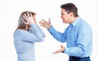 Сроки развода через ЗАГС