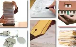 Необходимость регистрации в Юстиции