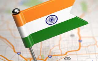 Сколько делается виза в индию по времени