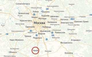 Что можно сделать с акциями чеховского регенератного завода, приобретенными в 1995 году?