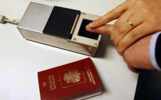 Как будет выглядеть биометрический паспорт через 10 лет, а как в 2021 году?