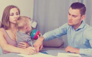 Можно ли развестись, если есть ребенок до 1 года?
