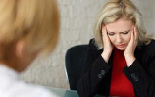 Как можно уволить сотрудника за прогулы? | КонсультантПлюс – ученик и преподаватель
