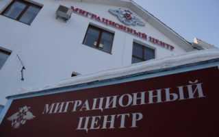 Сколько раз можно продлить вид на жительство в россии