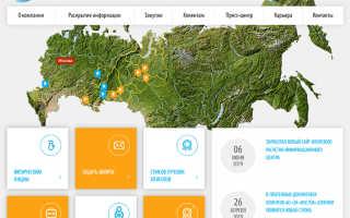 Как узнать лицевой счет за электроэнергию по адресу в тюмени