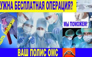 Что делать, если поликлиника МО не даёт направление в Москву?