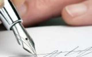 Образец доверенности на подписание договоров займа за генерального директора