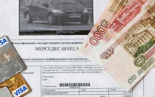 Штраф за выезд автомобиля без подписи механика