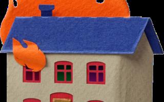 Страхование жилого помещения