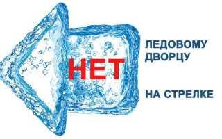 Как написать письмо глебу никитину губернатору нижегородской области
