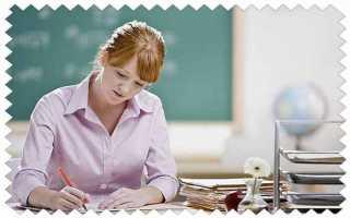 Характеристика на ученика в пдн 4 класс