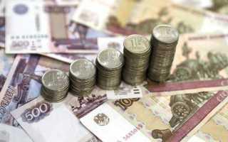 Нижний новгород средняя зарплата
