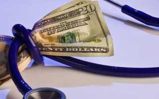 Как оплачивается больничный у работающих пенсионеров