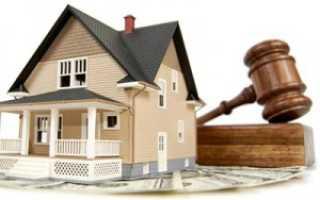 Нюансы раздела имущества при ипотеке