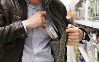 Что могут предпринять сотрудники магазина и полиции, если меня поймали на краже товара на сумму 100 руб?