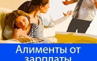 Как получить алименты от отца ребенка, если он не работает?